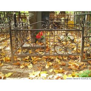 Ограда ритуальная5