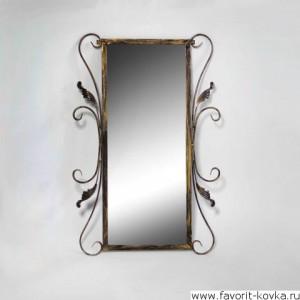 Зеркало8