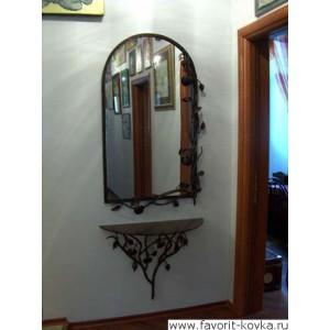 Зеркало25