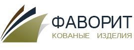 Художественная ковка, кованые изделия в Казани - Фаворит Ковка